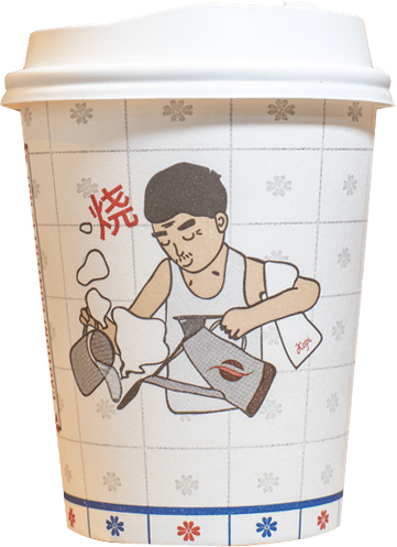 Cup(Brewing Coffee)